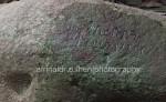 Cikapundung Inscription